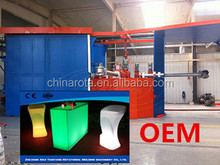 rotational molding machinery for led bar chair and table