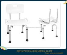 migliore 2015 seliing pieghevole regolabile in altezza sedile vasca