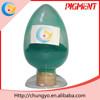 Solvent Based Paint Pigment Green 36 pigment for concrete