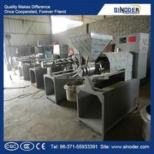 avocado oil making machine cooking oil production line avocado oil extraction machine