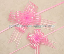 Pink Elegance Fabric butterfly organza pull bow with gold lines for gift wrapping