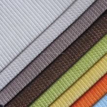 2015 stripe pattern embossed wholesale sofa upholstery fabric