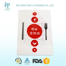 chocolate packaging materials