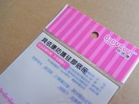 self adhesive OPP gift packaging header bag with euro slot