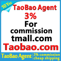 2015 2016 taobao online shopping agent