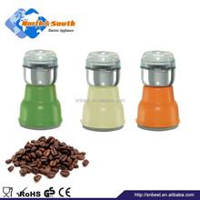High quality coffee bean roaster