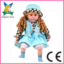 24 inch intelligent soft plush baby doll,vinyl toys