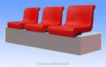cheap big blow molding plastic stadium seat BLM-1011