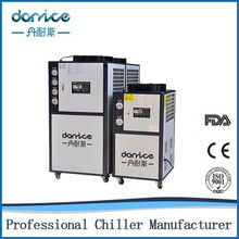 2015 New Condition and High Efficiency Dannice 1.5HP Water Cooling Systems Supplier in the Philippines