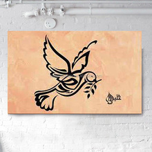 Modern stretched islamic painting calligraphy
