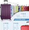 most fashional hard shell abs+pc frame trolley luggage with TSA lock
