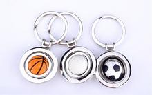 Creative custom metal key chain/ Football/ basketball /golfball key ring/ key holder