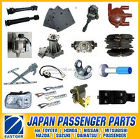 Over 1300 items for daihatsu sirion parts