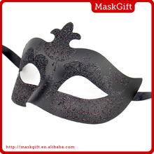 gro handel kunststoff schwarze gesichtsmaske cooles design partei augenmaske. Black Bedroom Furniture Sets. Home Design Ideas