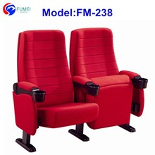 FM-238 folding commercial theater seats fixed on floor