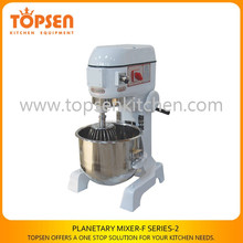 3 speeds adjusting used cake mixer for sale, used commercial mixers sale