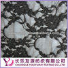 Fashion Thick Black Nylon and Spandex Lace Fabrics