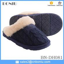 new design stylish comfortable relax indoor gel miracle slipper indoor