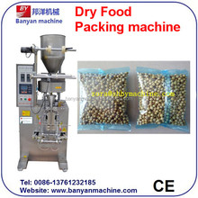 100g Automatic Bean Seeds Packing Machine0086-18516303932