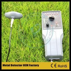 long range metal detector Raider-II