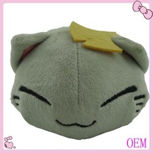 promotional gift cuddly Cats Plush Keychain