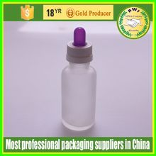 20 ml clear/amber/blue glass argan oil bottle child safe and tamper evident cap