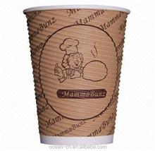 Food grade printing ink ripple wall paper cup