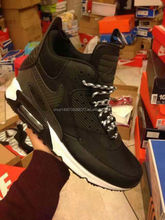 Nke Ar Max Shoes