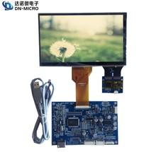 Best Selling 7 inch 800X480 TFT LCD module HDMI signal input with USB interface capacitive touch panel