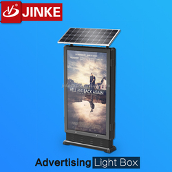 JINKE best seller advertising light up picture frame with led billboard for solar powered