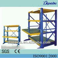 Steel mold storage rack