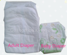 breathable cheap adult diapers