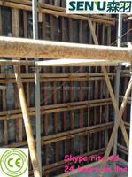 lastest cheap building construction material manufacturers