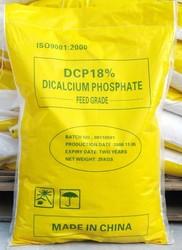 high quality Monocalcium phosphate/MCP , feed grade