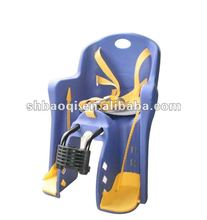 Bicycle front seats for children