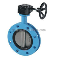 Wafer type worm gear butterfly valve with U flanges