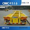 CIMC Trailer Manufacturer Skeletal Semi-trailer/40ft Cargo Trucks Trailer