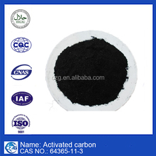palm shell coconut activated carbon price for preparation