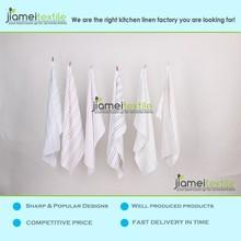 Cotton Striped Tea Towel Dish Towel 6 Colors Available