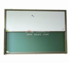 Up & Down Sliding Sheet Metal Magnetic Classroom Black & Cork Board
