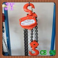 HS-VT 2 ton chain block,manual chain hoist