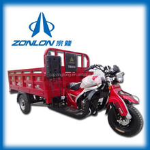 2014 china Best cargo shipping moped cargo tricycle