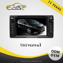 auto navigation system radio sd usb 2 din car radio for toyota allion
