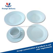 20pcs plain white round elegance fine porcelain dinner set, FDA, LFGB, CA65,84/500/EEC approved