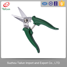 High Quality Types Of Stainless Steel Vegetable Cutting Scissors With ABS Handle