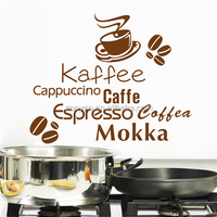 ZOOYOO Cappuccino Mokka Coffee decoration express coffee vinyl stickers coffee cup for wall decoration (8367)