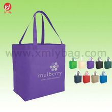Hot Sell Promotional Non woven Gift Bag,Non woven Handled Shopping Carrie Bags