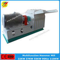 Wood hammer mill crusher with CE certification