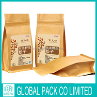 High Quality Custom Print Eco Friendly Bags For Food Packaging