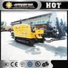 XCMG mine drill XZ280 Horizontal Directional Drilling machine